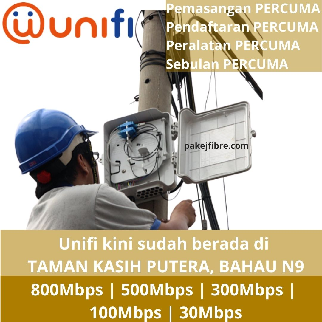 register unifi